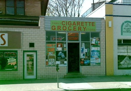 Family_cigarette_store_4